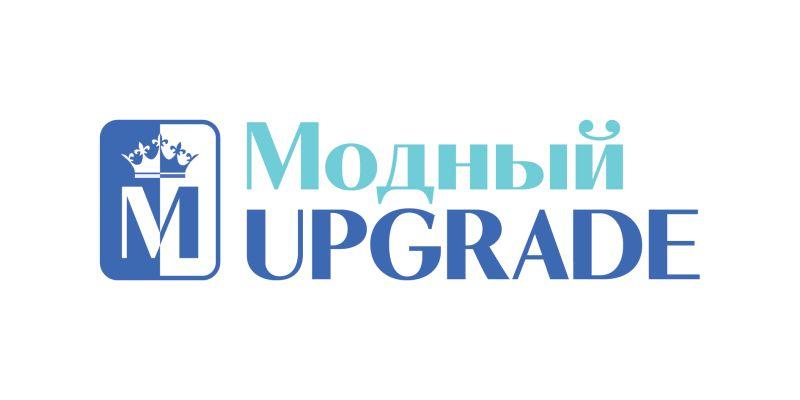 "Логотип интернет магазина ""Модный UPGRADE"" фото f_1805946283c79d34.jpg"