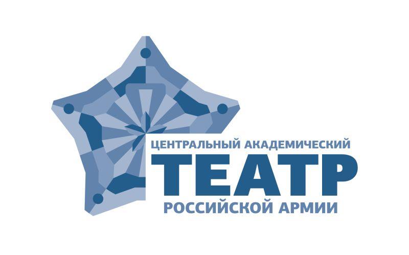 Разработка логотипа для Театра Российской Армии фото f_32158875cbbba5b6.jpg