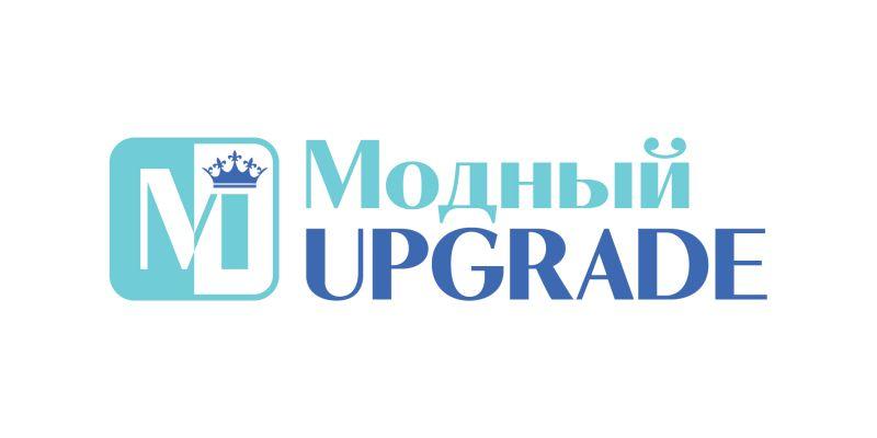 "Логотип интернет магазина ""Модный UPGRADE"" фото f_41759462842c5e8f.jpg"
