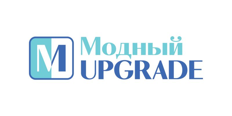 "Логотип интернет магазина ""Модный UPGRADE"" фото f_4895946285189dc0.jpg"