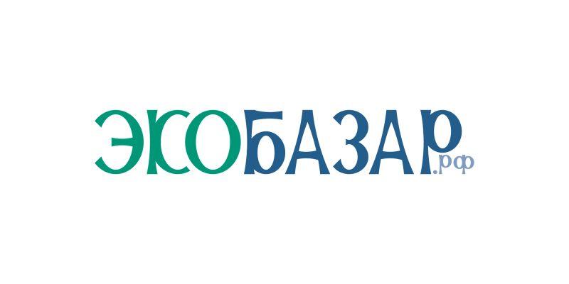 Логотип компании натуральных (фермерских) продуктов фото f_490593fdbc0d0e34.jpg