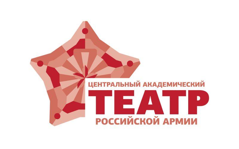 Разработка логотипа для Театра Российской Армии фото f_51358875cac89c00.jpg