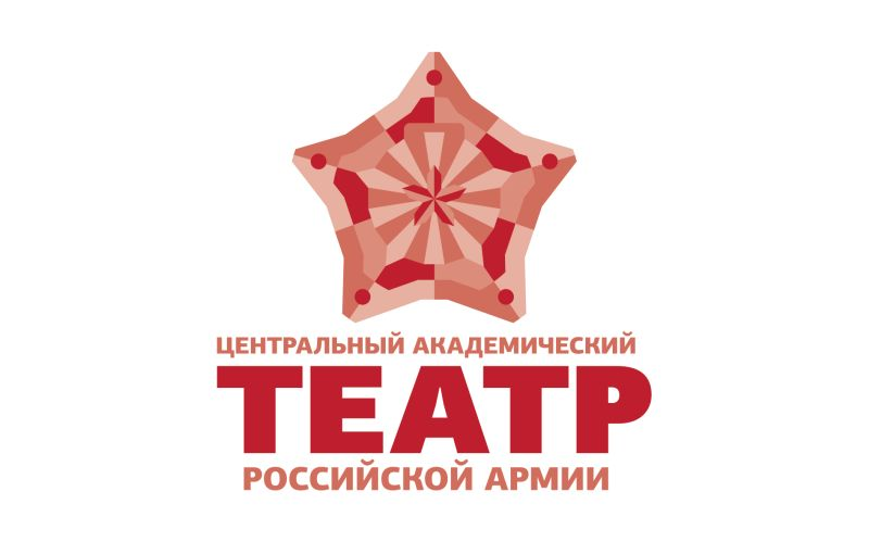 Разработка логотипа для Театра Российской Армии фото f_58658875ca85c47a.jpg