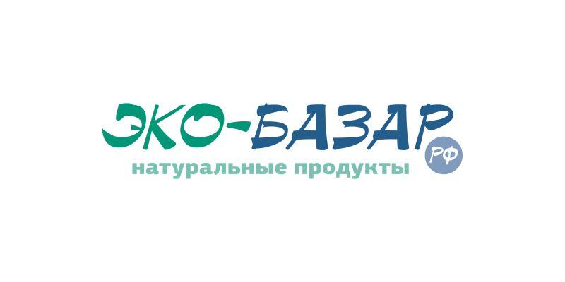 Логотип компании натуральных (фермерских) продуктов фото f_598593fdba55464d.jpg