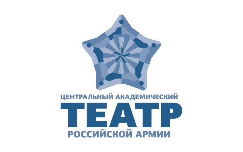 Разработка логотипа для Театра Российской Армии фото f_68058875cb760db4.jpg