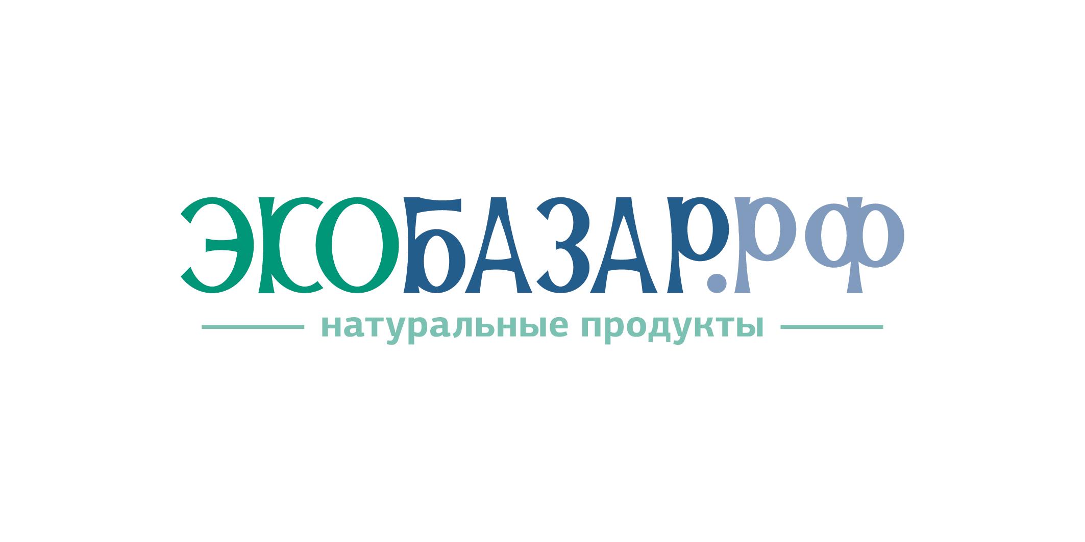 Логотип компании натуральных (фермерских) продуктов фото f_713593fdba9bc1bd.jpg