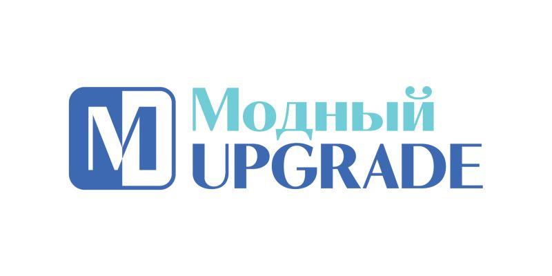 "Логотип интернет магазина ""Модный UPGRADE"" фото f_786594628471009f.jpg"