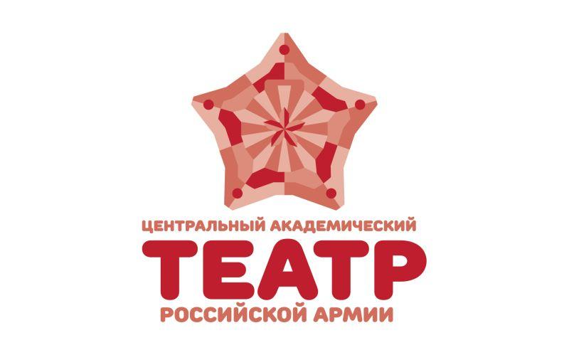 Разработка логотипа для Театра Российской Армии фото f_85158875cb092f76.jpg