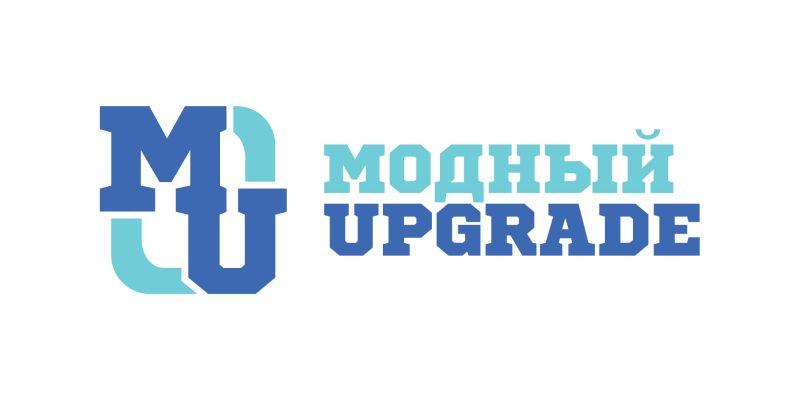 """Логотип интернет магазина """"Модный UPGRADE"""" фото f_8585946285edda69.jpg"""