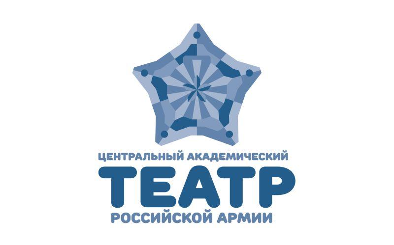 Разработка логотипа для Театра Российской Армии фото f_93658875cc04bfe6.jpg