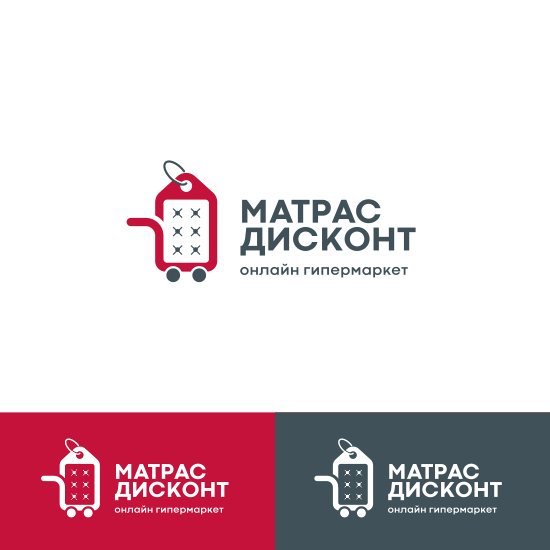 Логотип для ИМ матрасов фото f_9625c9750d3b4831.jpg