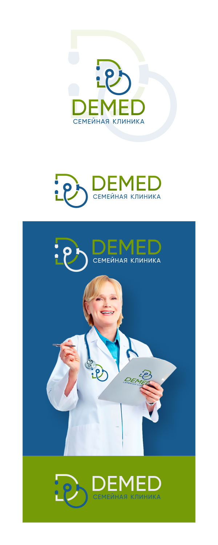 Логотип медицинского центра фото f_9955dc9207a48da6.jpg