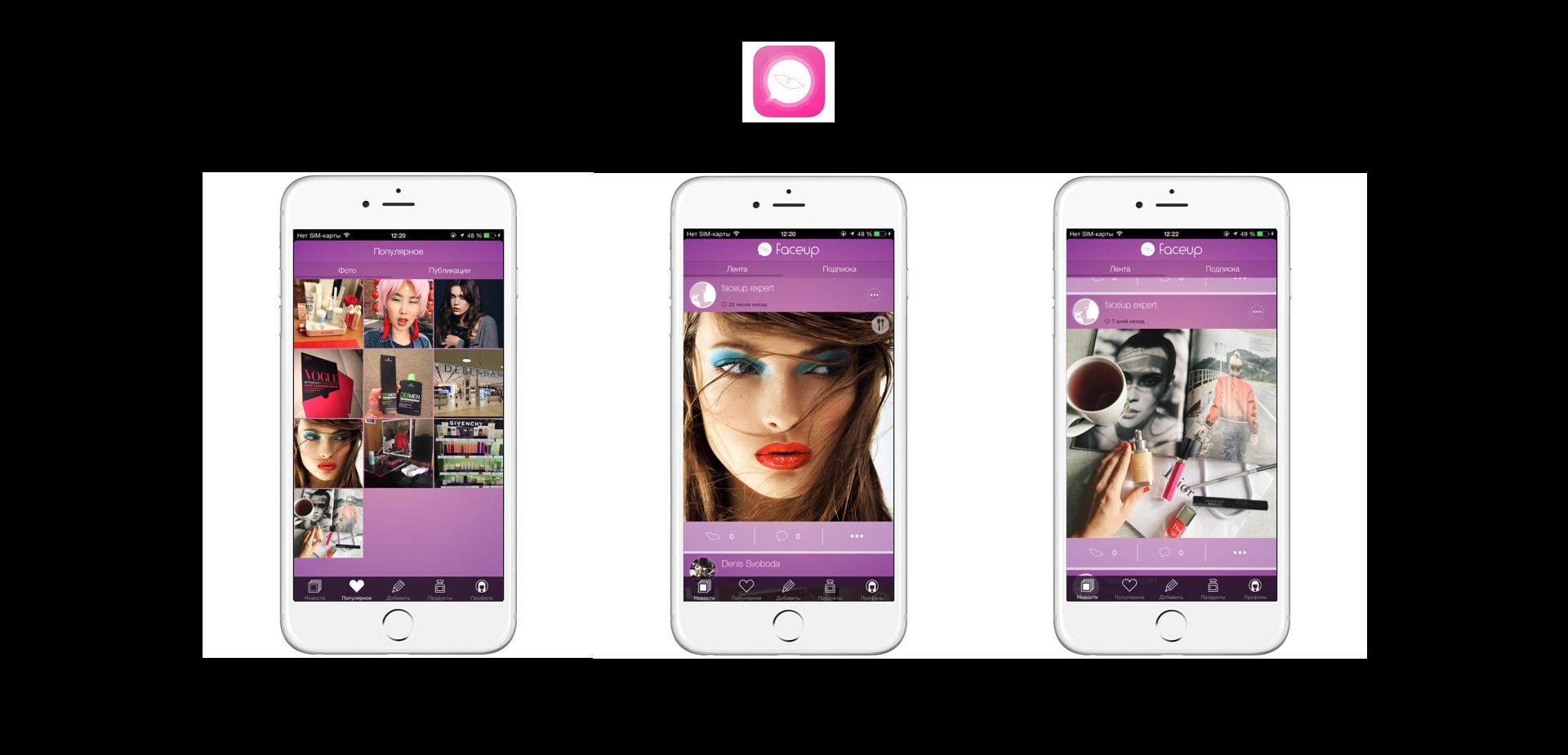 Мобильное приложение Face-Up