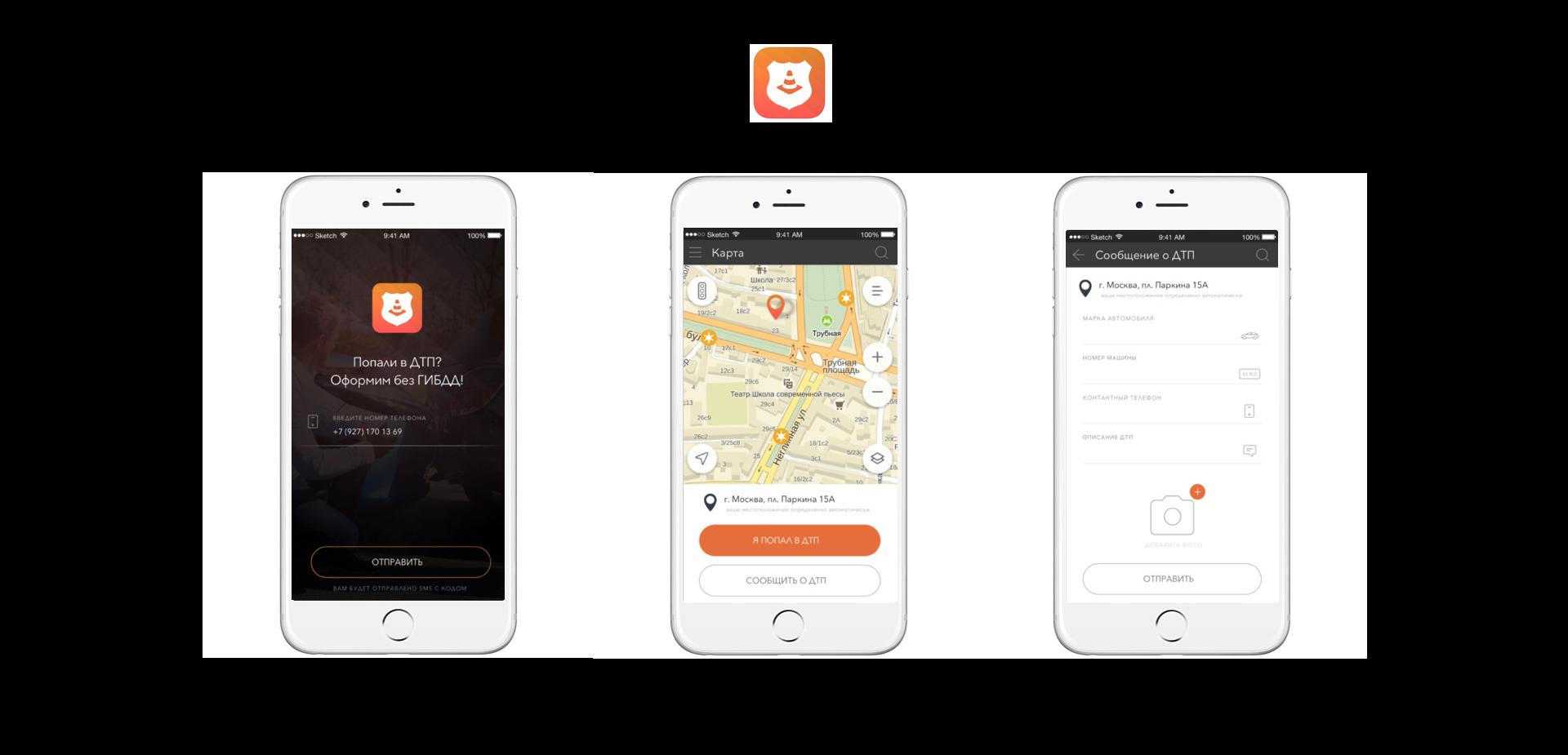 Мобильное приложение Avarcom52