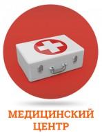 Продвижение в социальных медиа медицинский центр. г. Москва