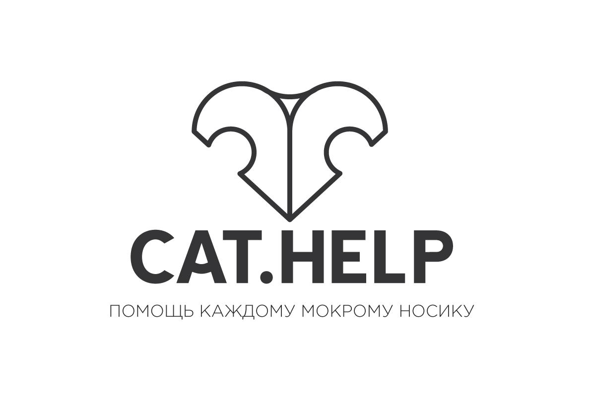 логотип для сайта и группы вк - cat.help фото f_50859dd181314f8c.png