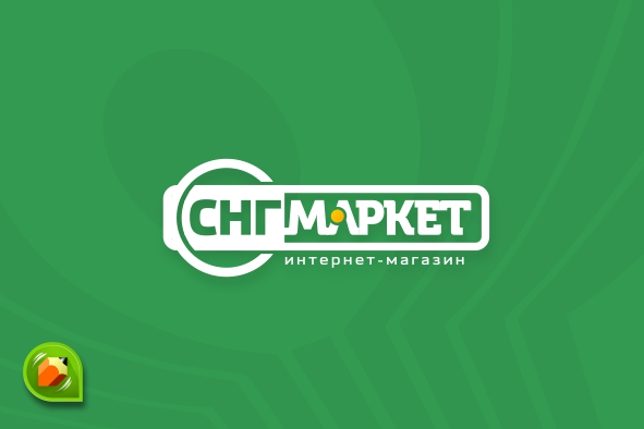 Объявляется конкурс на создание логотипа ИМ обуви фото f_0025a13a932c50bf.jpg