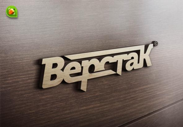 Логотип магазина бензо, электро, ручного инструмента фото f_0105a1233477cc6b.jpg