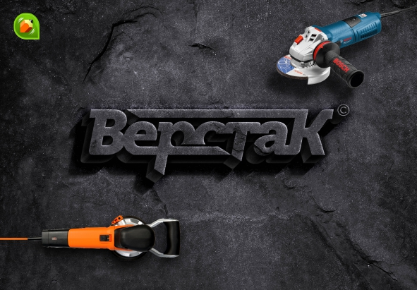 Логотип магазина бензо, электро, ручного инструмента фото f_0435a12301908eff.jpg