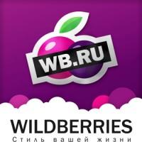 Презентация – Wildberries – ВИЗИТНЫЕ КАРТОЧКИ
