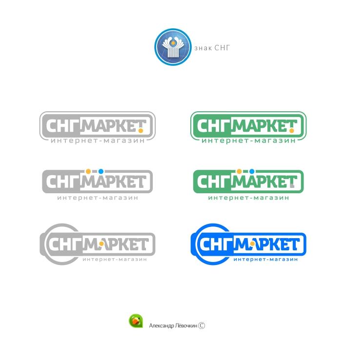 Объявляется конкурс на создание логотипа ИМ обуви фото f_4055a13a2698d5fc.jpg