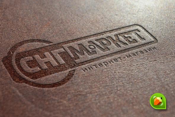 Объявляется конкурс на создание логотипа ИМ обуви фото f_4285a13a17a49f2e.jpg
