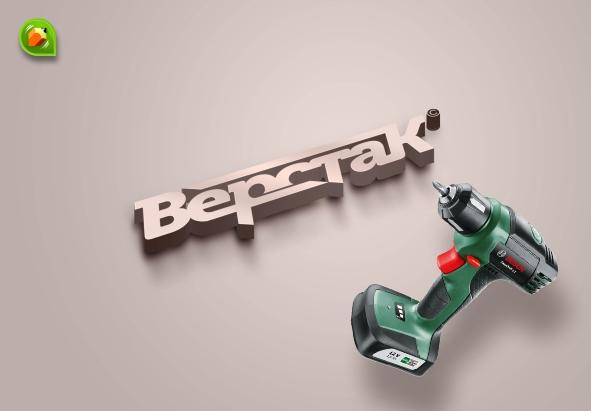 Логотип магазина бензо, электро, ручного инструмента фото f_4625a12543fcc601.jpg