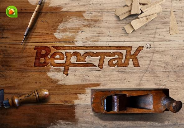 Логотип магазина бензо, электро, ручного инструмента фото f_6505a12281d73ca8.jpg