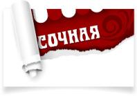 """Шаурма Дёнер"""