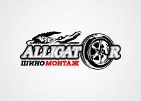 """""""Аллигатор"""" лого"""
