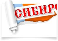 """""""Сибирская волость"""""""