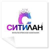 """""""Ситилан"""" лого"""