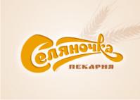 """Селяночка"" лого"