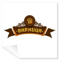 """Бар """"Варница"""" лого"""