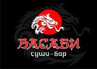 """""""Васаби"""" лого"""