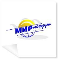 """""""Мир посуды"""" лого"""