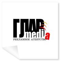"""""""Главмедиа"""" лого"""