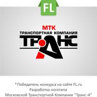 """""""Транс - А"""" лого"""