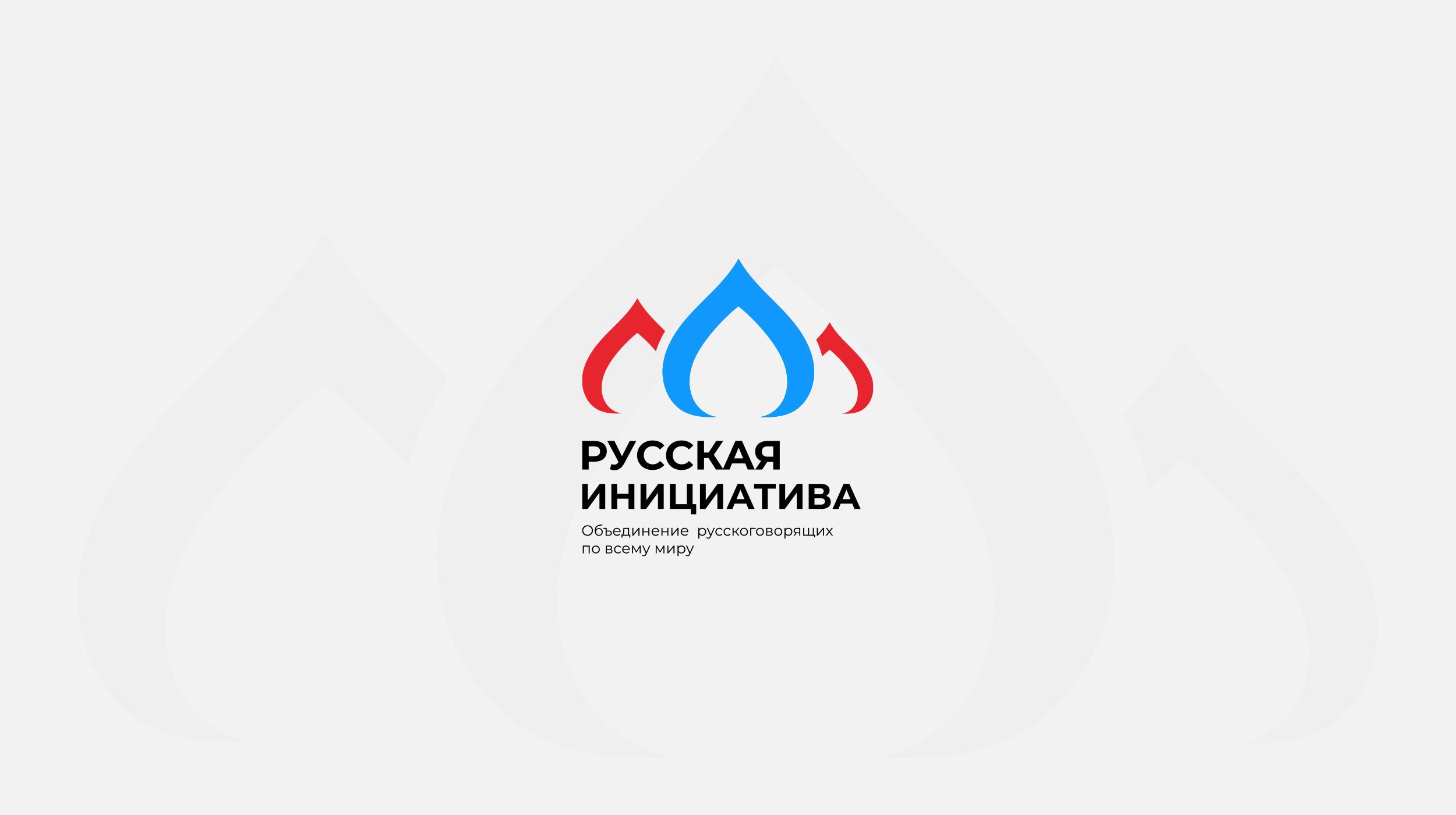 Разработать логотип для организации фото f_1725ec1af2466837.jpg