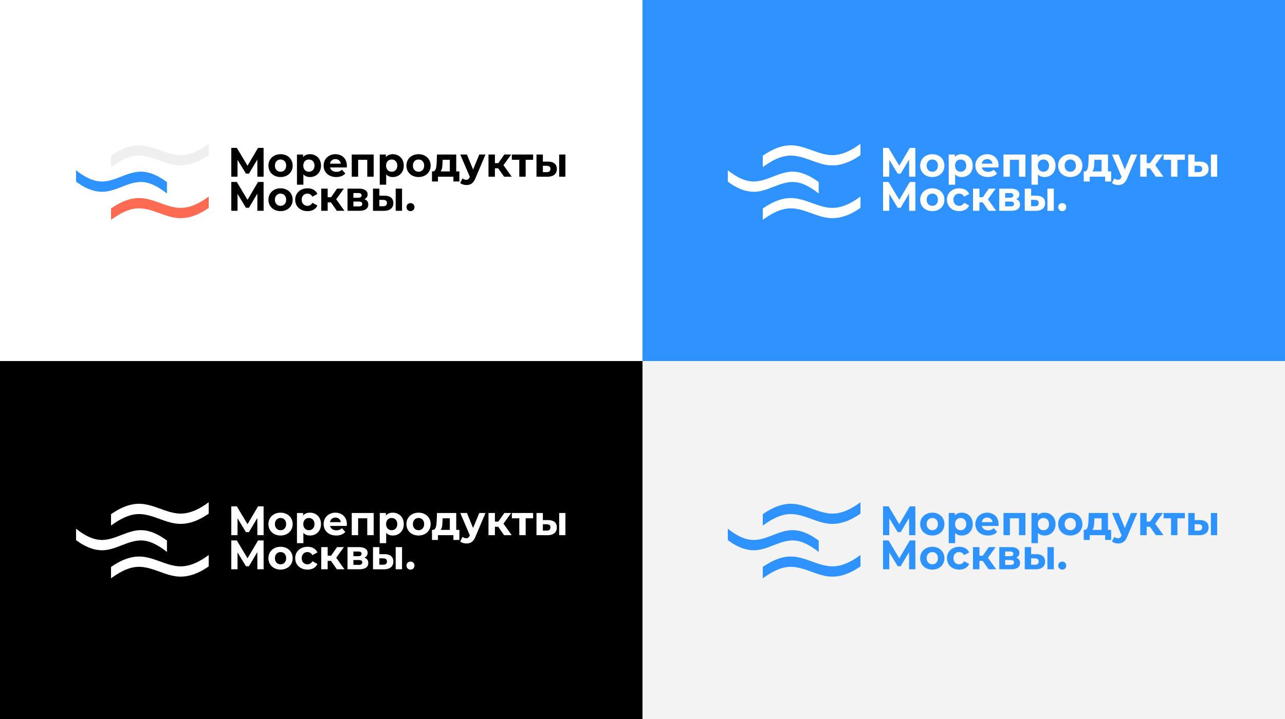 Разработать логотип.  фото f_2035ecbbb0548f7d.jpg