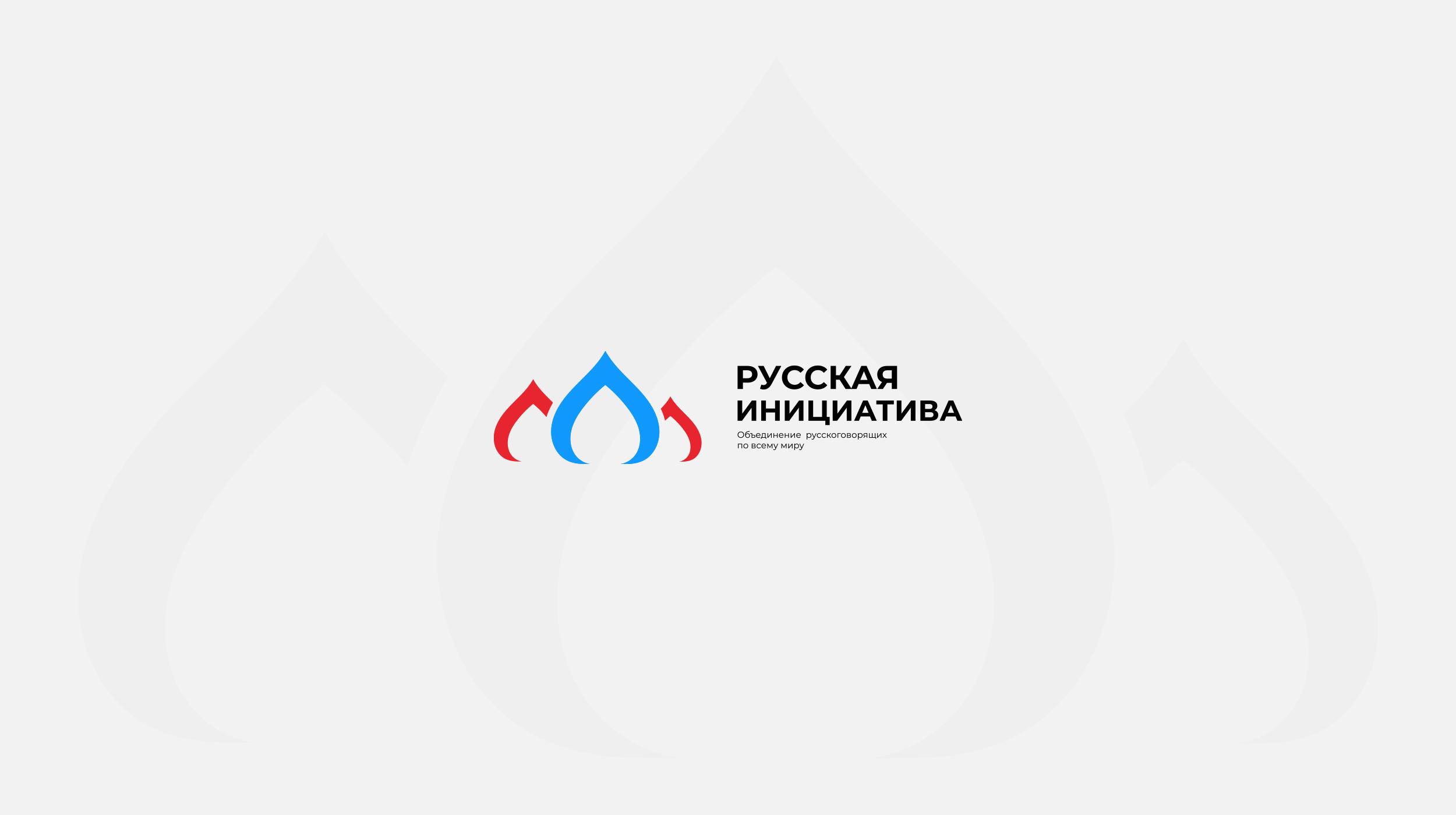 Разработать логотип для организации фото f_2925ec1af283d4d4.jpg
