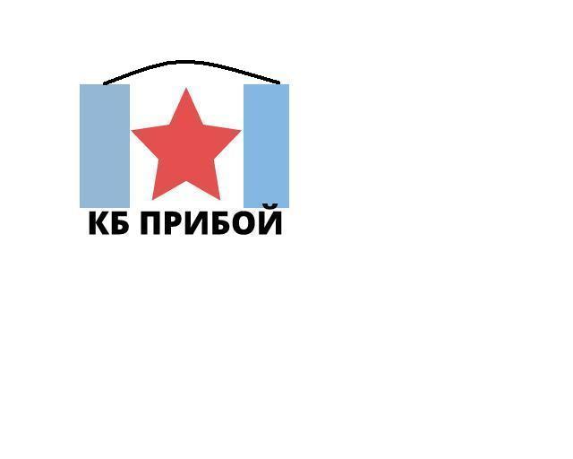 Разработка логотипа и фирменного стиля для КБ Прибой фото f_2725b2628b4b172b.jpg