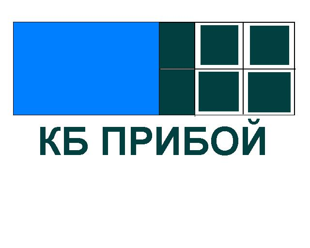 Разработка логотипа и фирменного стиля для КБ Прибой фото f_2905b2628bf81864.jpg