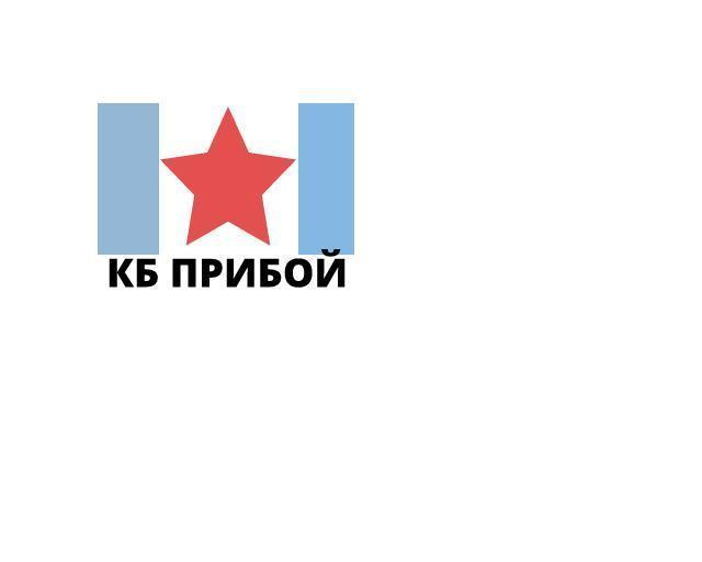 Разработка логотипа и фирменного стиля для КБ Прибой фото f_8855b24f432d8d4b.jpg
