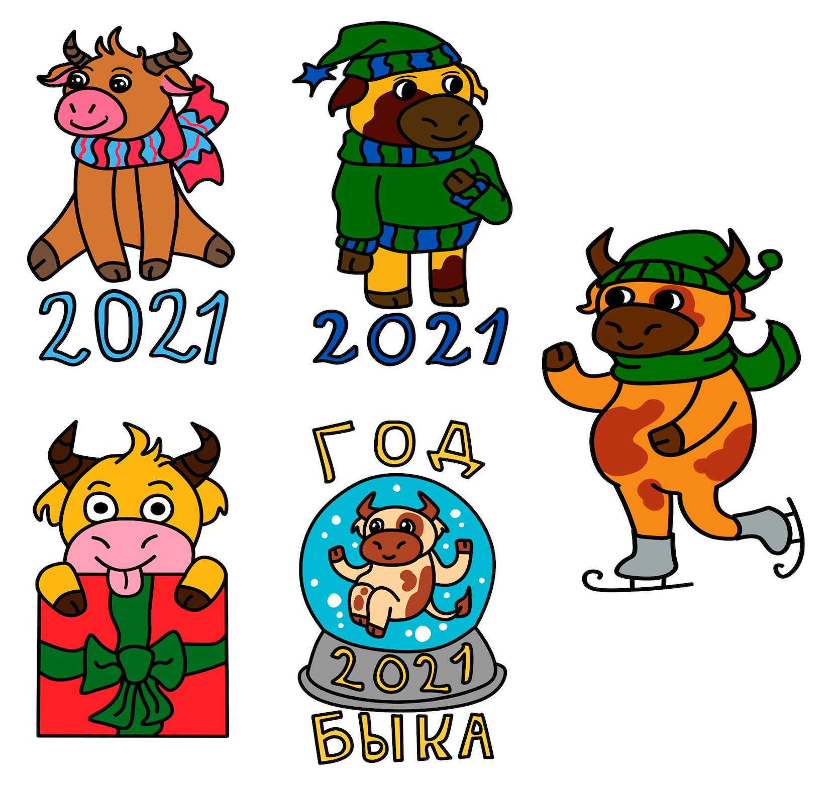 Создать рисунки быков, символа 2021 года, для реализации в м фото f_8775ee6613f706ed.png