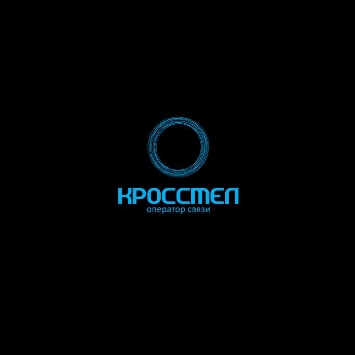 Логотип для компании оператора связи фото f_4eea66ea35888.png