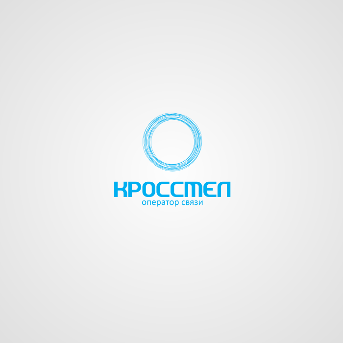 Логотип для компании оператора связи фото f_4eea677e1c407.png