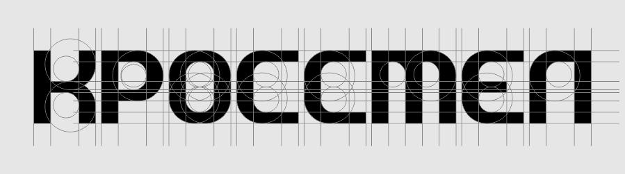 Логотип для компании оператора связи фото f_4eea6786dc2b3.png
