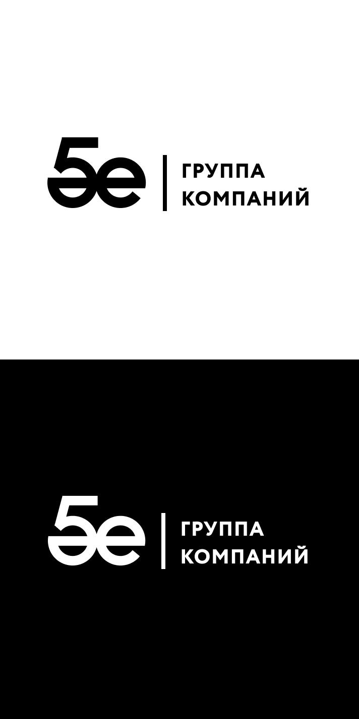 Нарисовать логотип для группы компаний  фото f_5305cdbdbf3852f7.jpg