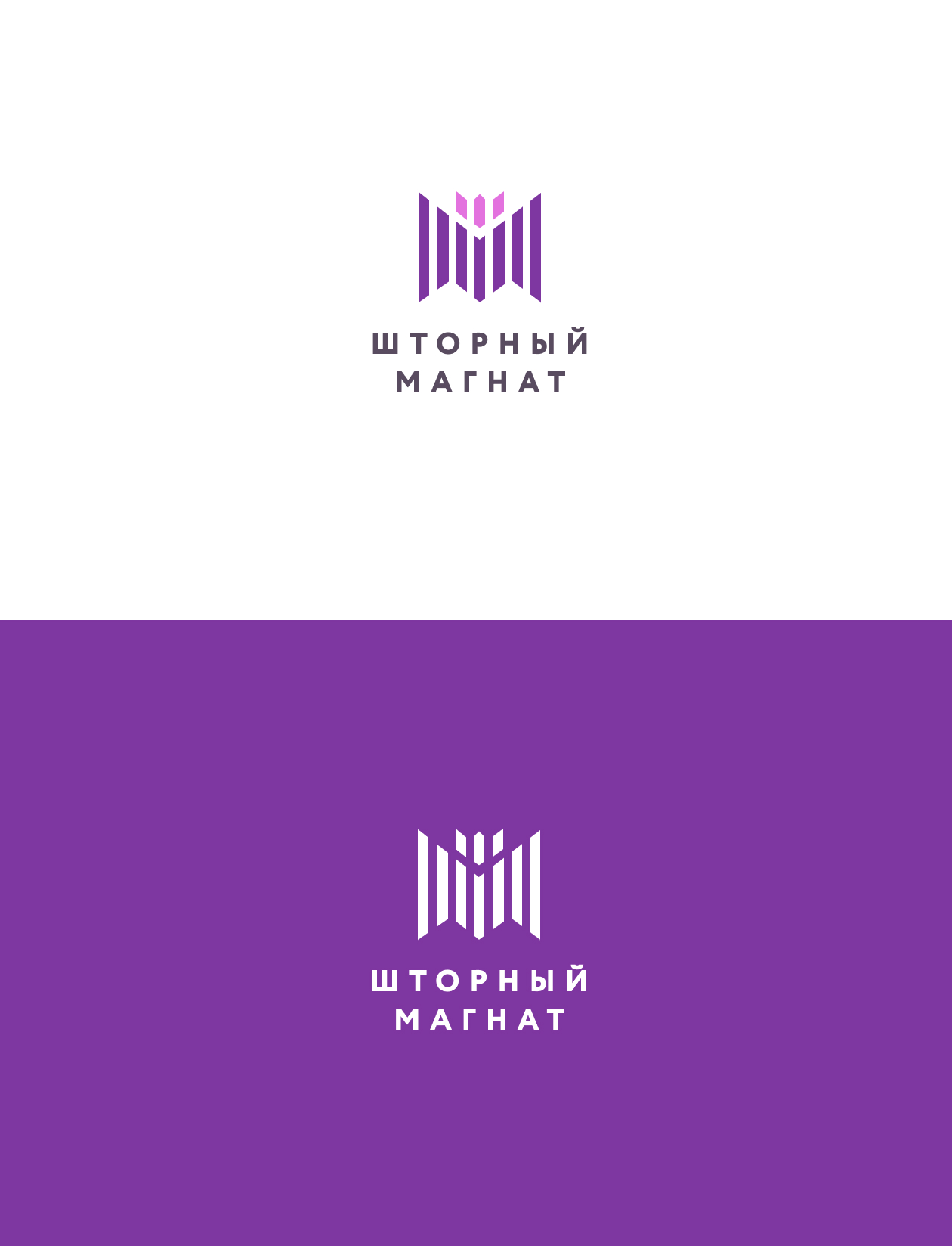 Логотип и фирменный стиль для магазина тканей. фото f_7255cdc24f361612.jpg